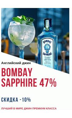 Bombay -10%