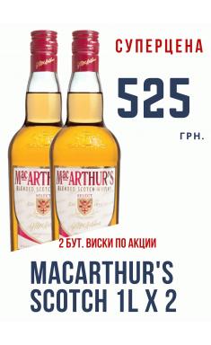 MacArthur's 1lx2