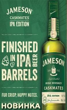 Jameson IPA новинка!