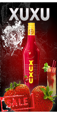 XuXu - суперцена!