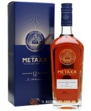 Бренди Metaxa 12* Метакса 12 лет в коробке 0,7 л